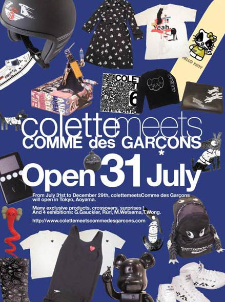 sleek classic style details for COLETTE MEETS COMME DES GARCONS